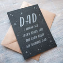 Funny Letterpress Father's Day Card