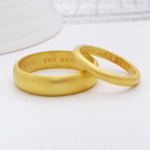 Personalised His And Hers Gold Bands