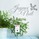 'Joyeux Noël' Vinyl Wall Sticker