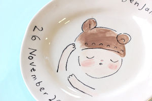 Personalised Christening Plate - christening gifts